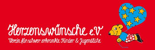 Thumbnail for - Herzenswünsche e.v.
